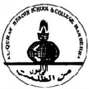 Al-Quran Beacon School & College, Mansehra